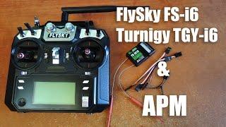 Налаштування FlySky i6 / Turnigy i6 з 10ch Mod для APM 2.6 / 2.8