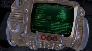 Fallout New Vegas   Прохождение #289 Читы и эксперименты
