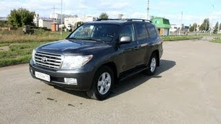 2008 Toyota Land Cruiser 200.  Start Up, Engine, and In Depth Tour.