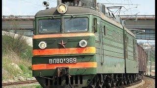 #457. Поезда России (классное видео)(Самая большая коллекция поездов мира. Здесь представлена огромная подборка фотографий как современного..., 2014-09-25T19:03:35.000Z)