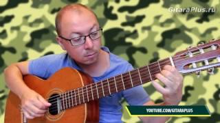 ОФИЦЕРЫ на гитаре   О. Газманов   Александр Фефелов