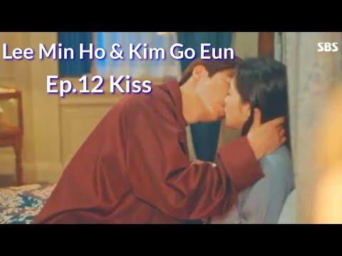 The King : Eternal Monarch ep 12 | Lee Min Ho and Kim Go Eun Kiss Scene / Lee Gon kiss Tae Eul ep 12