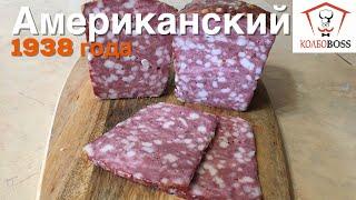 Мясной хлеб Американский Рецепт 1938 года