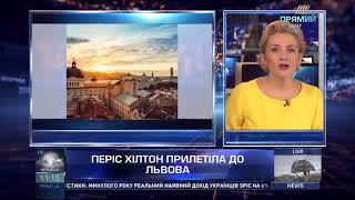 видео готель львів центр