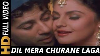 Dil Mera Churane Laga | Kumar Sanu | Alka Yagnik | Angrakshak 1995 Songs| Sunny Deol