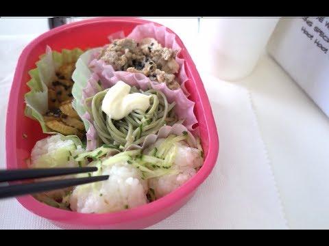 Cơm Trưa Của 1 Công Nhân ở Nhật || 58