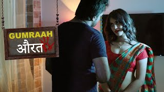 औरत - Aurat - Episode 47 - Play Digital India