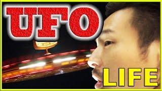 絶対にやってはいけない!~UFOを呼ぶ~圧倒的恐怖[LIFE]