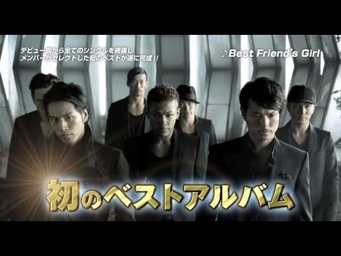 三代目 J Soul Brothers / THE BEST