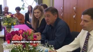 Первые выпускники высшей школы телевидения ВГУЭС защитили дипломы