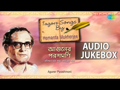 Best of Hemanta Mukherjee - Volume 2 | Tagore Songs | Audio Jukebox
