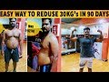 How to Lose 30kg Weight and Get More Energy in 90 days | உடல் எடை குறைய 90 நாளில் தீர்வு | diet plan