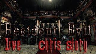 Resident Evil HD Remaster   Run Con Chris   L VE 1