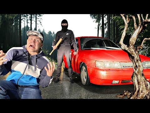 Купили на аукционе автомобиль бандита за 30 тысяч рублей! Тачка оказалась...