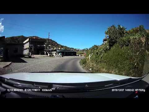 Baguio - Bontoc Road 4