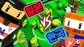 한일전 승리는 누구?! 아시안게임 축구 한일전 승리기념영상! 금메달 가즈아아아아!!!