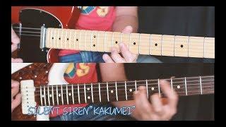 SILENT SIREN『KAKUMEI』Guitar Cover by WANG69 #013