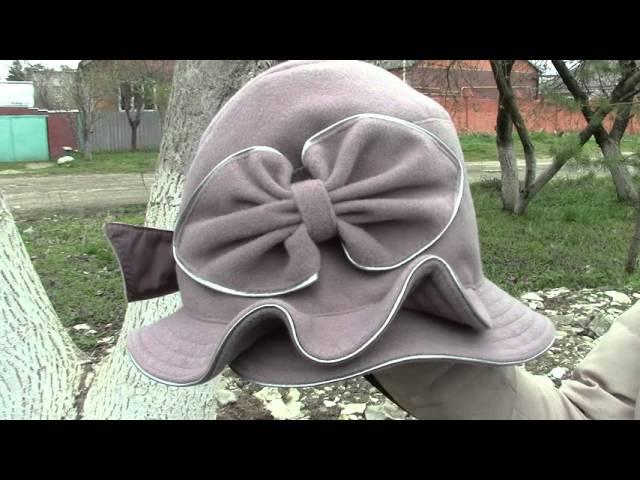 Шляпа, Настюша Орех
