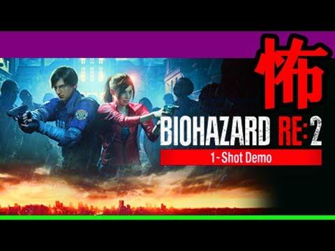 """[実況] バイオハザード RE:2 """"1-Shot Demo"""" [BIOHAZARD]"""