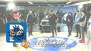 Ep 9 - Cel mai tare din parcare si parcarea era.. plina!!! CMTDP cu Micutzu si AFO