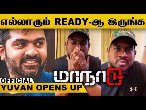OFFICIAL : Maanaadu First Single Date இதோ.., Waiting Is Over - Yuvan Opens Up.! | STR | Venkat Prabu