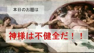 プロフェッサーKの観ないと死ぬぞ!!】 ◇サバイバルするための基礎教...