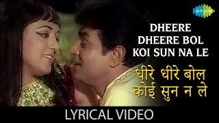 Dheere Dheere Bol Koi Sun Na Le with lyrics | धीरे धीरे बोल कोई सुन न ले गाने के बोल | Gora Aur Kala