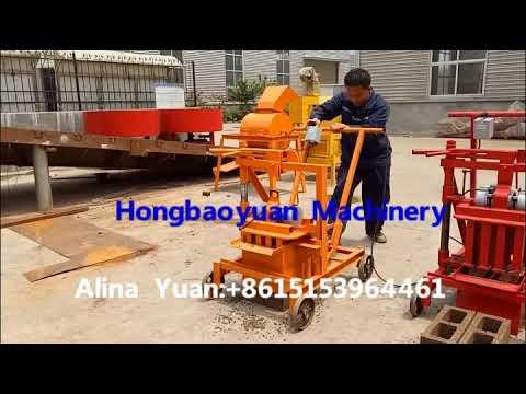 QMY2-45 block machine  orange color testing