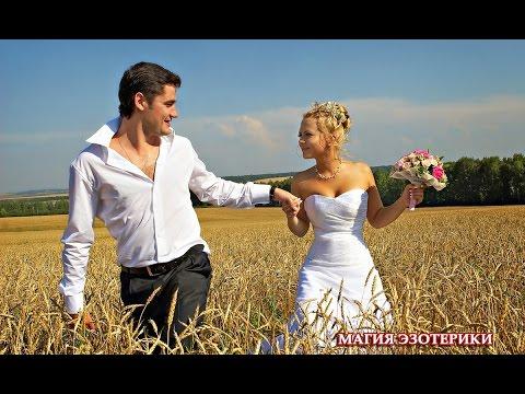 Как узнать по дате рождения, когда выйдешь замуж?