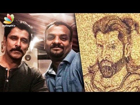 കർണ്ണയിലെ വിക്രമിന്റെ ലുക്ക് പുറത്ത് | Vikram confirms doing ''Mahavir Karna | Latest News