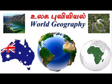 WORLD GEOGRAPHY PART   1