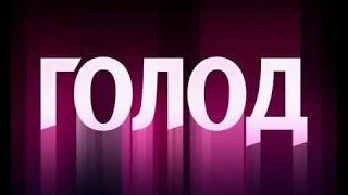 """Нищета в России 2016: """"голодные"""" депутаты и """"жирующий"""" народ..."""
