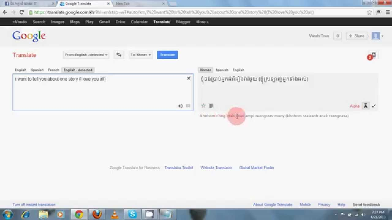 How To Write English Mean Khmer Word In Google Translate