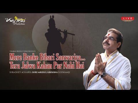 Mere Banke Bihari Sanwariya, Tera Jalwa Kahan Par Nahi Hai - LIVE Version