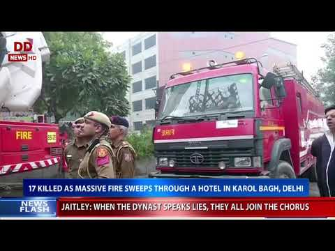 Delhi: 17 dead in massive fire at Karol Bagh hotel Mp3
