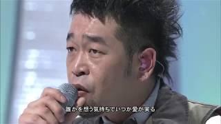 2011.01.15 槇原敬之×一青 窈・かりゆし58・キマグレン・miwa.