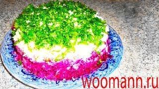 Рецепт салат слоеный с фасолью