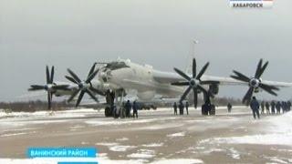 Вести-Хабаровск. Гарнизон стратегической авиации