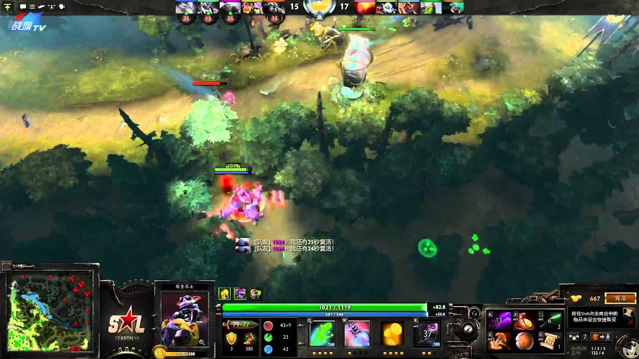burning dota 2 live 456 alchemist youtube