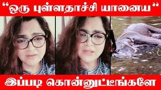 Khushbu's Emotional Video   Pregnant Elephant   Kerala