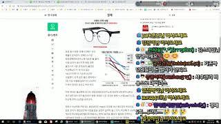 가계 대출 2019년 하반기 재앙 시작 되네요! 한국은행 대출 서베이 발표 됬습니다.