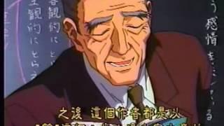 KONAMI ときめきメモリアル 第一代OVA板2集喜歡ときめきメモリアル觀賞.