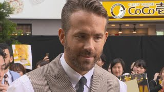 Detective Pikachu Premiere: Ryan Reynolds (Full Interview)