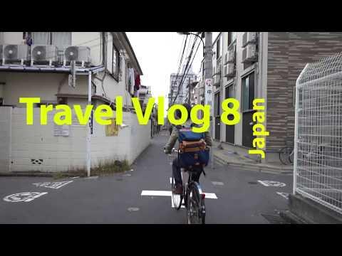 Japan Travel Vlog / Reise Vlog 8: Tokyo Drift