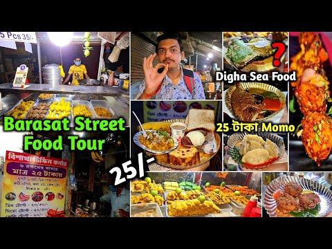 Tried FAMOUS Indian Street Food in Barasat🔥|Barasat Street Food Tour After Lockdown|Momo|Chicken