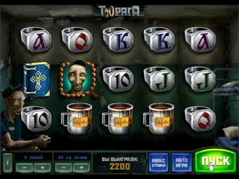 Игровые автоматы в харькове