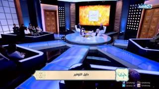 حياتنا - المهندس احمد خيري دليل اماكن الخروجات ومؤسس صفحة لأجمل اماكن الفسح في مصر