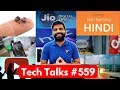 Tech Talks #559 - Vivo NEX, Jio Beats AirTel, Nokia 3.1, Gorilla Glass 6, Mi Max 3, Balloon in Kenya