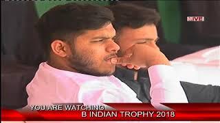 DHANESH XI V/S B.INDIAN || 2nd SEMI FINAL II B.INDIAN TROPHY 2018 || PRINCE MOVIES || DAY 06