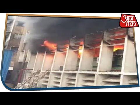 AIIMS Fire: तीसरी और चौथी मंजिल तक पहुंची AIIMS की आग, काबू करने में लगीं हैं दमकल की 34 गाड़ियां
